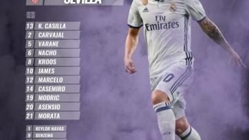 «Реал» - «Севилья», прямая онлайн-трансляция. Стартовые составы команд