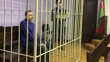 Экс-глава белорусского департамента судейства Жуков осуждён на пять лет