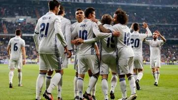 «Реал» - «Гранада», прямая онлайн-трансляция. Стартовые составы команд