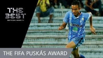 Приз Ференца Пушкаша за лучший гол достался малайзийскому игроку (видео)