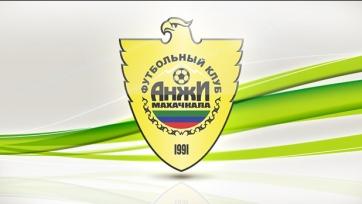 «Анжи» установит потолок зарплат для футболистов