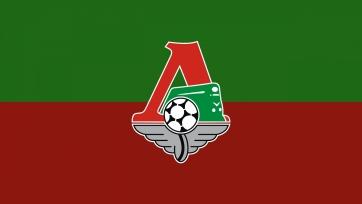 Пятеро игроков «Локомотива» официально переведены в «молодёжку»
