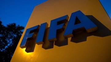 ФИФА назвала важные для ЧМ-18 даты