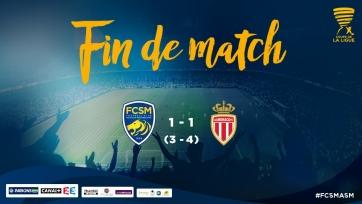 «Монако» прошёл в полуфинал Кубка французской Лиги
