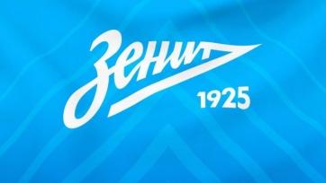 «Зенит» занимает семнадцатое место среди европейских клубов по зарплатам футболистов