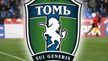 «Томь» обязана расплатиться по долгам до 11 февраля