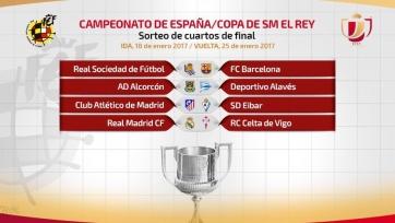 «Барселона» и «Реал» узнали соперников по четвертьфиналу Кубка Испании