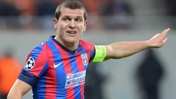 Румынская пресса: Бурчану стал игроком тульского «Арсенала»
