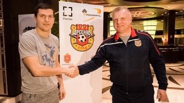 Официально: тульский «Арсенал» подписал хавбека сборной Румынии