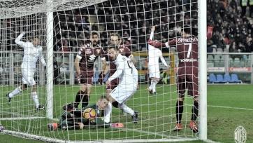 «Торино» и «Милан» забили друг другу по два мяча