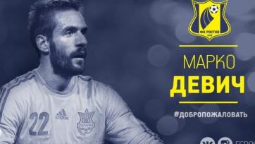 Девич дал первое интервью в качестве футболиста «Ростова»