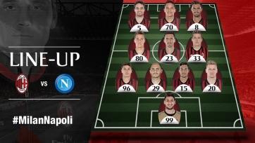 «Милан» - «Наполи», прямая онлайн-трансляция. Стартовые составы команд