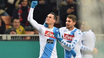 «Наполи» добыл три очка на «Сан-Сиро», переиграв «Милан»