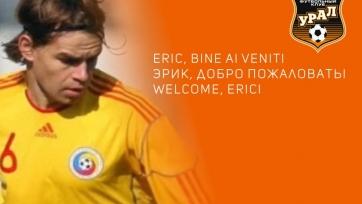 Официально: «Урал» подписал игрока сборной Румынии