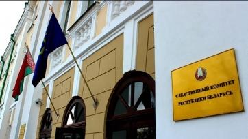 15 человек в Беларуси подозреваются в организации договорных матчей