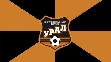 «Урал» посмеялся над букмекерской компанией, заподозрившей клуб в договорном матче