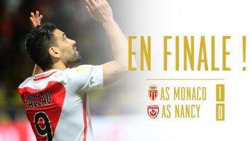 «Монако» пробился в финал Кубка французской Лиги