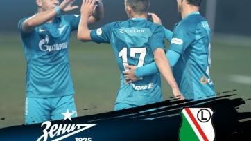 «Зенит» забил два безответных мяча «Легии»