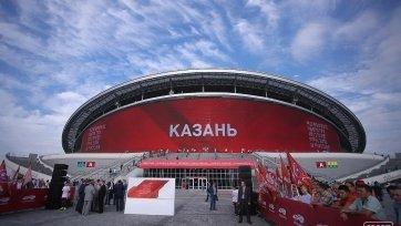 В Казани может пройти финал еврокубкового турнира