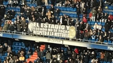Фанаты «Реала» разъярены тем, что в ОАЭ из эмблемы клуба изъяли крест