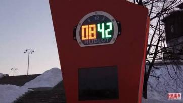Остановились часы, отсчитывающие время до начала ЧМ