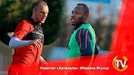 Арсенал Тула: Иван Иванов, Стоппила Сунзу