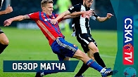 Картахена - ЦСКА Обзор Матча (15.02.2017)