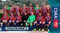 ЦСКА: командное фото на сборе в Кампоаморе