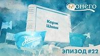 Легенды «Зенита»: Андрей Аршавин, Александр Кержаков