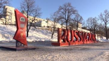В Екатеринбурге запустили часы, ведущие обратный отсчёт до начала ЧМ-2018