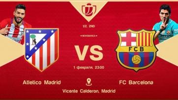 Анонс. «Атлетико» - «Барселона». Мадридский гамбит