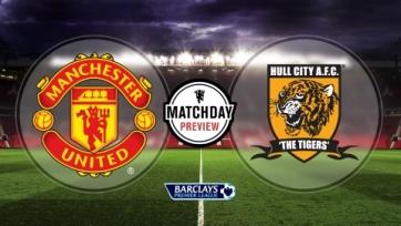 «Манчестер Юнайтед» – «Халл Сити», прямая онлайн-трансляция. Стартовые составы команд