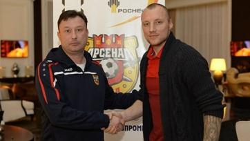 Официально: «Арсенал» подписал контракт с игроком сборной Болгарии