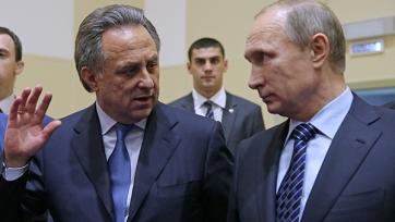 Доклад Мутко президенту РФ Владимиру Путину: «Ждём 700 тысяч болельщиков на Кубке Конфедераций»