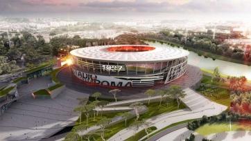 Новый стадион «Ромы» не был одобрен городским советом Рима