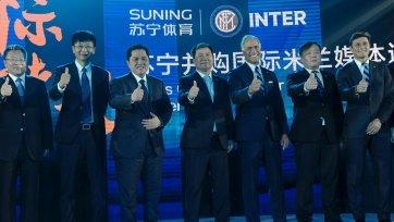 Впервые за 19 лет руководство «Интера» посетит выездной матч с «Ювентусом»