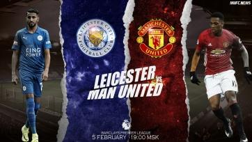 «Лестер» – «Манчестер Юнайтед», прямая онлайн-трансляция. Стартовые составы команд