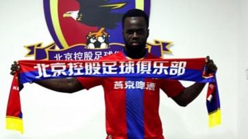 Официально: Тиоте сменил «Ньюкасл» на клуб второй лиги Китая