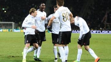 «Милан» повторил достижение 22-летней давности