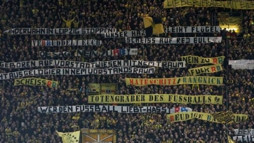 Дортмундская «Боруссия» оштрафована на сто тысяч евро