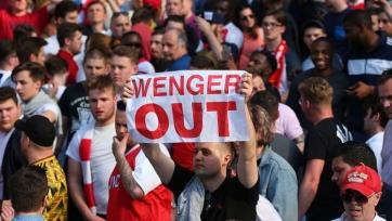 10 тысяч фанатов «Арсенала» проигнорируют ближайший матч в знак протеста против Венгера