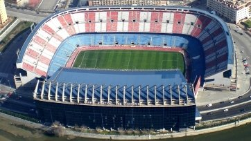 Финал Кубка Испании состоится на стадионе мадридского «Атлетико» - «Висенте Кальдерон»