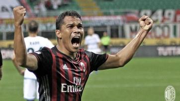 Tuttosport: Летом «Милан» расстанется с Баккой и Лападулой