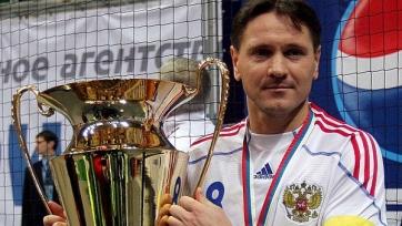 Сборная России завоевала Кубок Легенд, обыграв в финале Германию