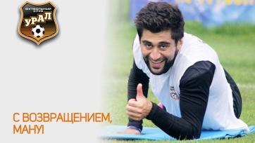 Официально: «Урал» подписал нападающего из чемпионата Таиланда