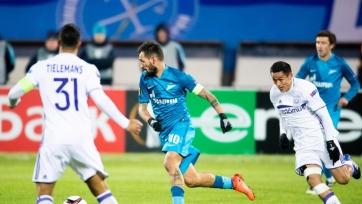 «Зенит» забил «Андерлехту» три мяча, но покинул Лигу Европы