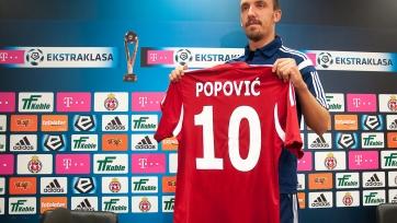 Официально: полузащитник «Вислы» перешёл в «Оренбург»