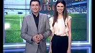 Про Футбол - Эфир (19.03.2017)