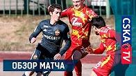 ЦСКА - Арсенал Тула Обзор Матча (26.03.2017)