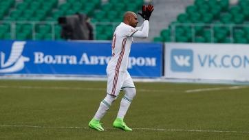 Ари: «Доволен, что удалось забить два гола»
